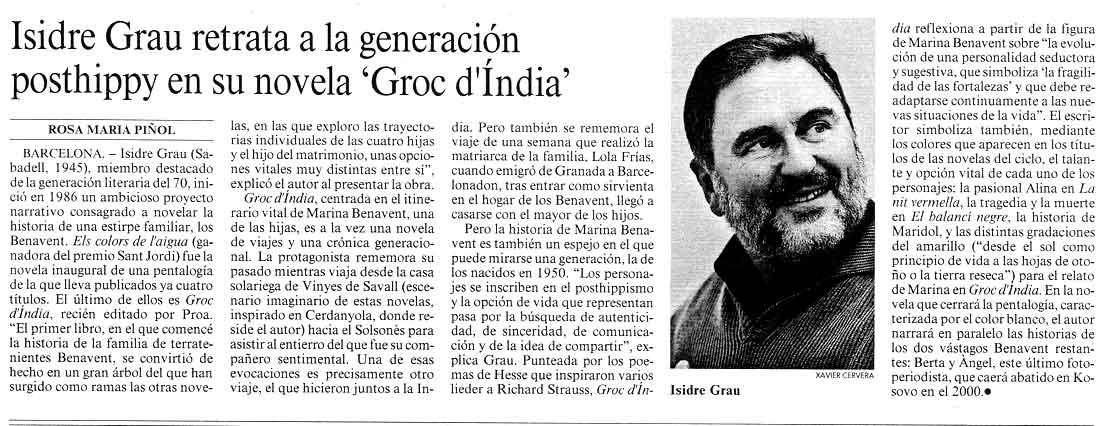 grocindia3